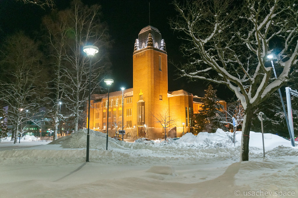 Joensuu City Hall