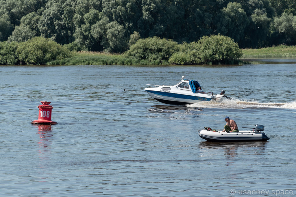 Race on the Volkhov River